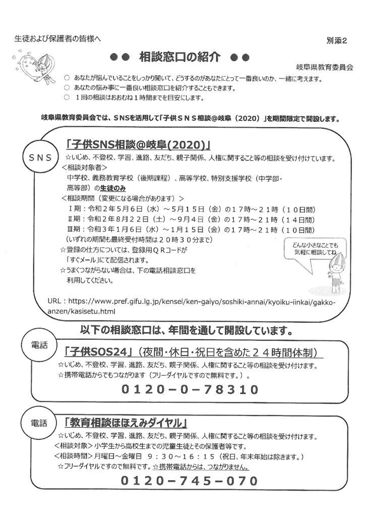 SKM_C754e20052511570のサムネイル